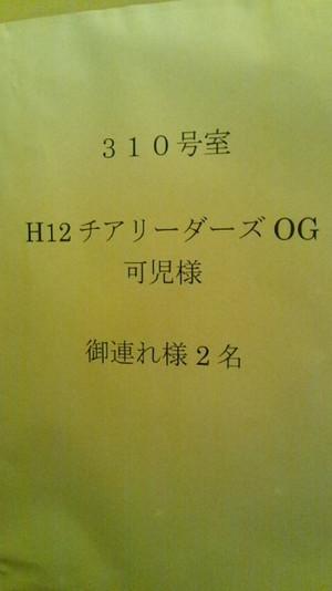 130302_221944_2