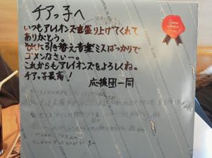 P1000068